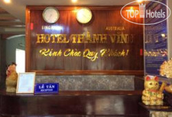 Thanh Vinh Hotel No Category