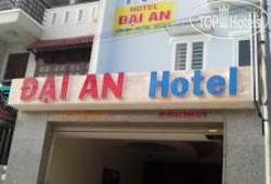 Dai An Hotel No Category