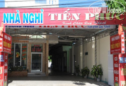 Tien Phuc Guesthouse No Category