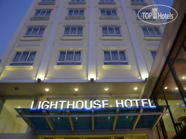 Lighthouse Hotel Phu Quoc 3*