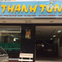 Фото отеля Thanh Tung Hotel No Category