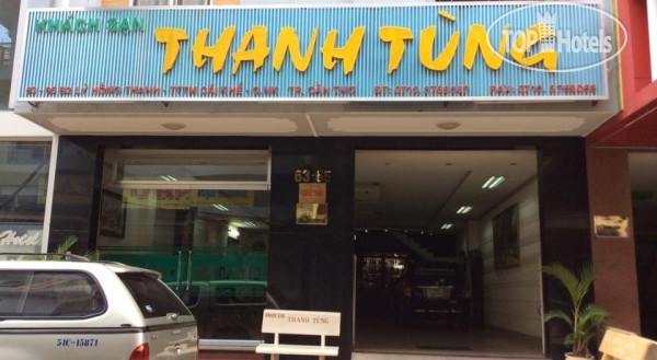 Thanh Tung Hotel No Category