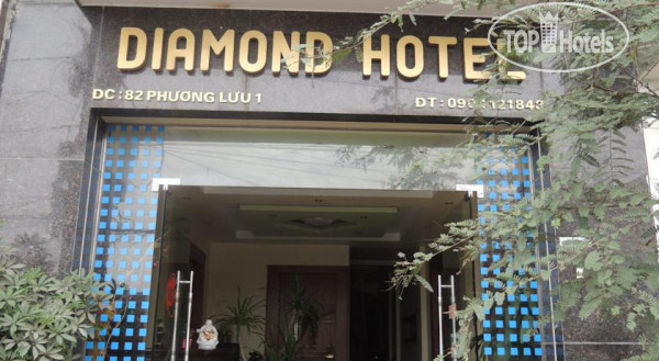 Diamond Hotel No Category