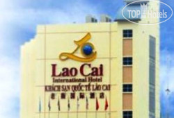 Lao Cai International Hotel No Category