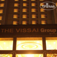 Фото отеля The Vissai Hotel 4*