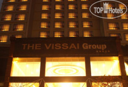 The Vissai Hotel 4*