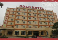 Quang Dung Hotel 3*