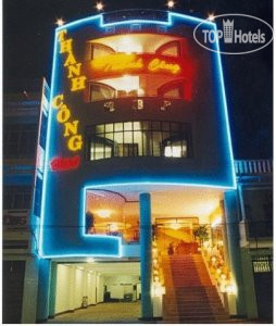 Thanh Cong Hotel 1*
