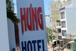 Duy Hung Hotel No Category