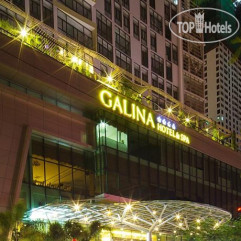 Galina Hotel and Spa 4*
