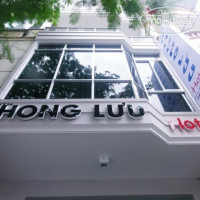 Фото отеля Phong Luu Hotel No Category