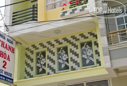 Thanh Hoa 2 Guesthouse No Category