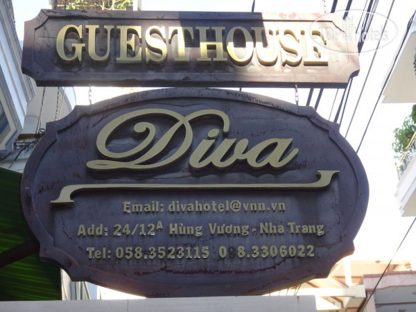 Diva Guesthouse No Category
