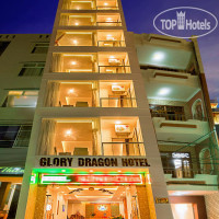 Фото отеля Glory Dragon Hotel 3*