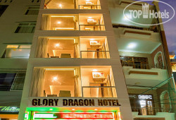 Glory Dragon Hotel 3*