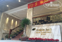 Maple Leaf Hotel and Apartment 3*