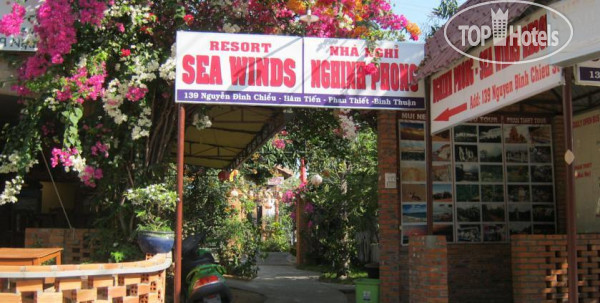 Sea Winds Resort No Category