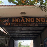 Фото отеля Hoang Nga Guesthouse No Category
