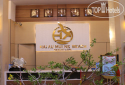 Hai Au Mui Ne Beach Resort & Spa 3*