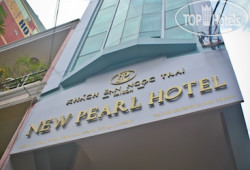 New Pearl Hotel 2*