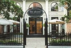 The Alcove Library 3*