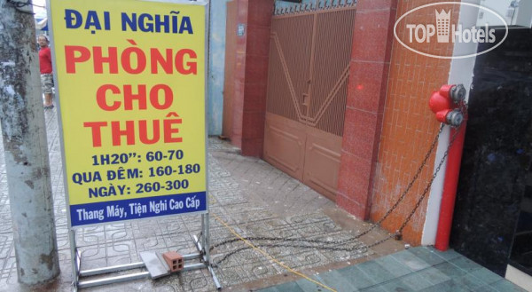Dai Nghia Hotel No Category