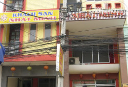 Nhat Minh 1 Hotel 1*
