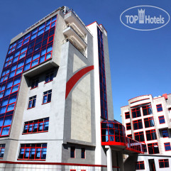 Holiday Hotel Bishkek