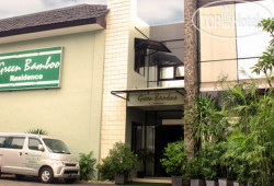 Green Bamboo Residence 1*