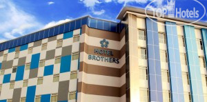 Brothers Hotel 3*