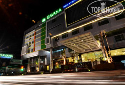 Savana Hotel & Convention 4*