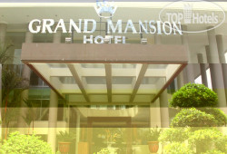 Grand Mansion Hotel Blitar 2*