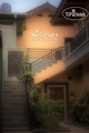 Crown Guest House No Category