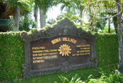 Bona Village Inn 3*