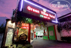 Green Villas Hotel and Spa 3*