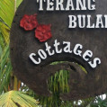 ���� ����� Terang Bulan Cottages 3*