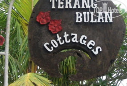 Terang Bulan Cottages 3*