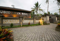 Ubud Raya Resort 4*