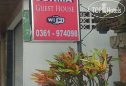 Sukma Guest House No Category