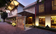 ����������� ����� Best Western Kuta Villa