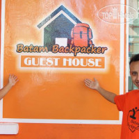 Фото отеля Batam Backpacker 2*