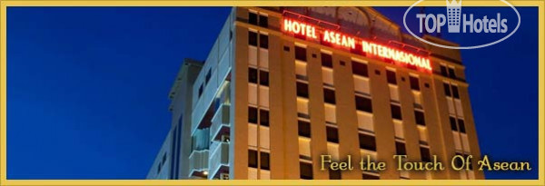фото ASEAN International Hotel Medan 4* / Индонезия / Суматра о.
