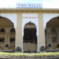 ���� ����� The Hills Bukittinggi Hotel & Convention 4*