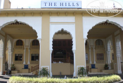The Hills Bukittinggi Hotel & Convention 4*