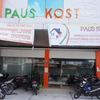 Фото отеля Paus Kost No Category