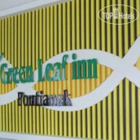 Фото отеля Green Leaf Inn No Category