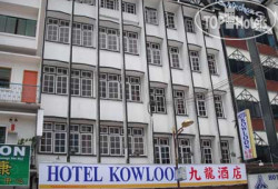 Kowloon Cameron Highlands 2*