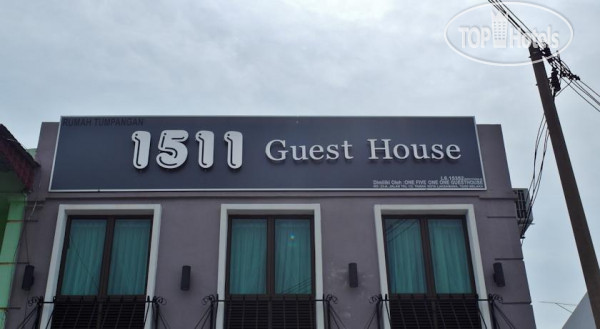 ���� 1511 Guest House No Category / �������� / ������