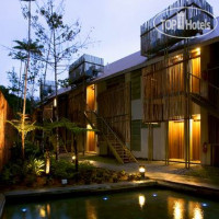 Фото отеля Belum Rainforest Resort 3*