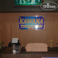Фото отеля Kawana Tourist Inn No Category